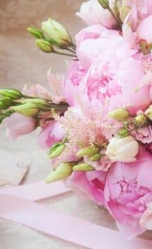 Registrierung Von Hochzeitsstraussen Von Eustoma Hochzeitsstrauss Von